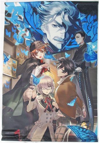 Fate/Grand Order 謎特異点 I ベーカー街からの脱出 イベントビジュアルB2タペストリー