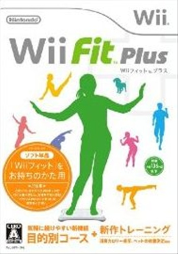 Wii Fit Plus (ソフト単品) 【Wii】
