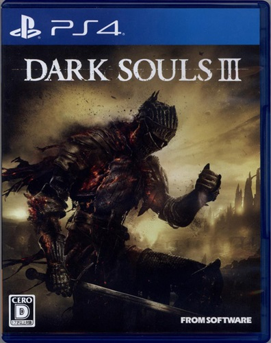 DARK SOULS III (PS4版)