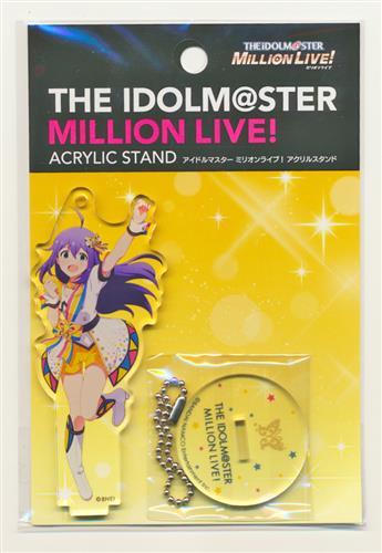 THE IDOLM@STER MILLION LIVE! THEATER DAYS アクリルスタンド ヌーベル・トリコロールver. 望月杏奈