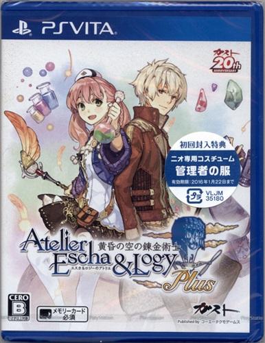エスカ&ロジーのアトリエ Plus ~黄昏の空の錬金術士~ (通常版) 【PS VITA】