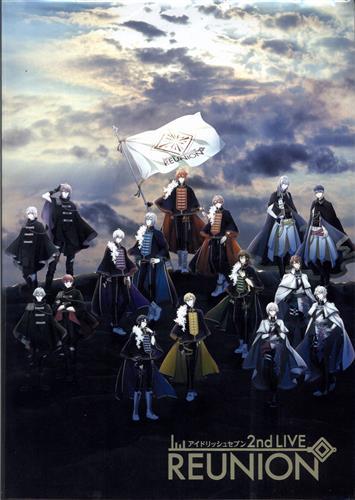 アイドリッシュセブン 2nd LIVE 「REUNION」 パンフレット 【アイドリッシュセブン 2nd LIVE 「REUNION」】