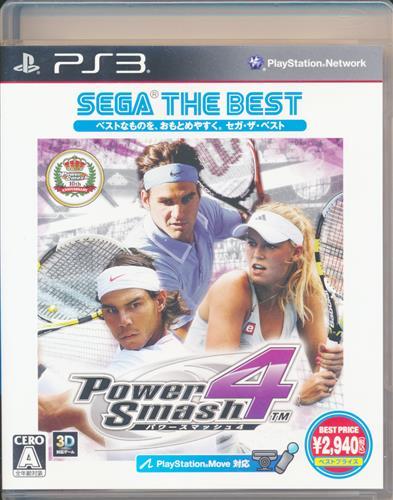 Power Smash 4 SEGA THE BEST (PS3版)