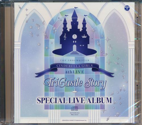 THE IDOLM@STER CINDERELLA GIRLS 4thLIVE TriCastle Story SPECIAL LIVE ALBUM【コロムビアミュージックショップ BD-BOX先着予約特典】