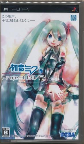 初音ミク -Project DIVA- 【PSP】