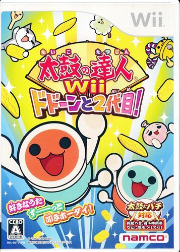 太鼓の達人Wii ドドーンと2代目! (通常版) 【Wii】