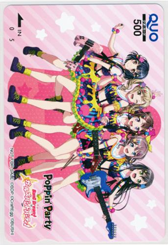 BanG Dream! ガールズバンドパーティ!【「バンドリ!ガールズバンドパーティ!」ユーザー数900万人突破&バレンタイン記念 プレゼントキャンペーン 抽プレ】