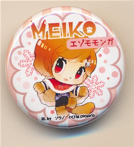 VOCALOID 雪ミク缶バッジコレクション2014 MEIKO(エゾモモンガver.)