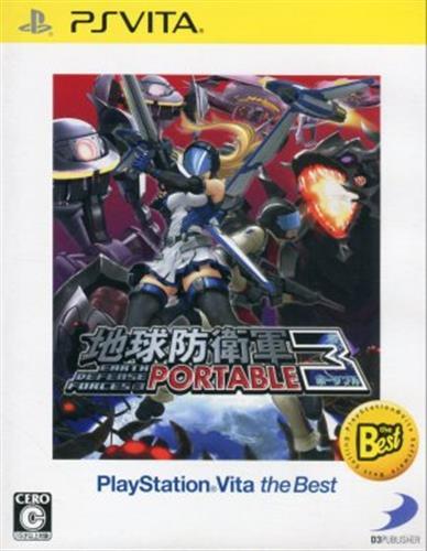 地球防衛軍 3 PORTABLE PlayStation Vita the Best 【PS VITA】