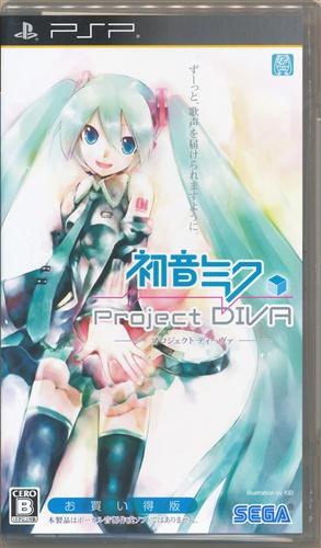 初音ミク -Project DIVA- お買い得版 【PSP】