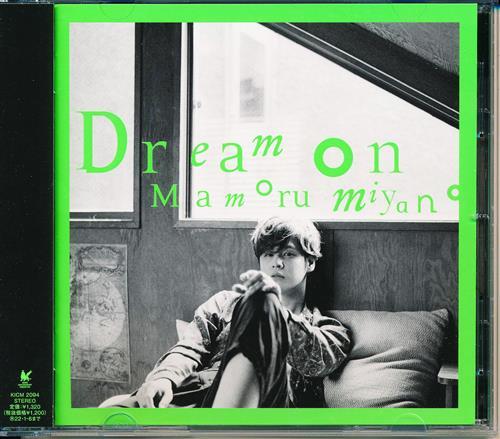 うらみちお兄さん Dream on (ED) [宮野真守]