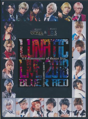 LUNATIC LIVE 2018 ver BLUE & RED [校條拳太朗 松田岳 竹中凌平 他]【ブルーレイ】