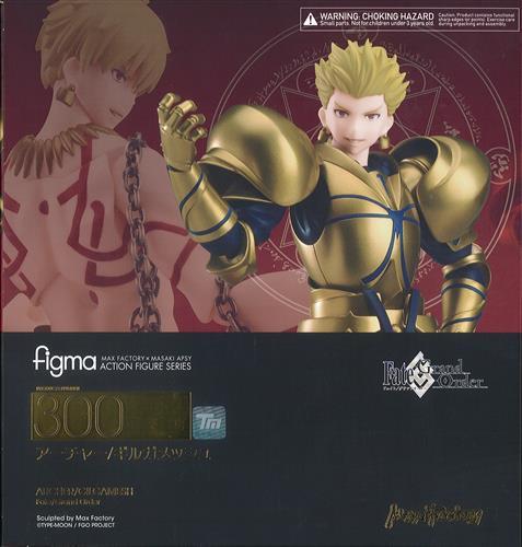 figma 300 Fate/Grand Order アーチャー/ギルガメッシュ