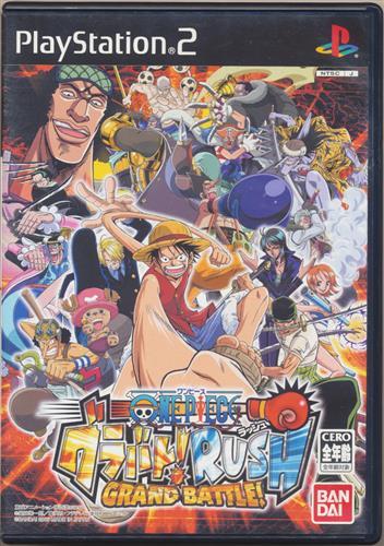 ONE PIECE グラバト!RUSH (PS2版)