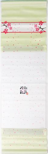 刀剣乱舞-花丸- 掛軸 【Amazon.co.jp DVD/BD全巻連動購入特典】