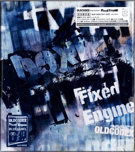 Fixed Engine 初回限定盤 BLUE LABEL [OLDCODEX]
