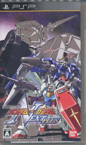 機動戦士ガンダム ガンダム VS. ガンダム NEXT PLUS