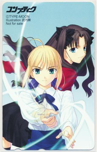 Fate/stay night 【コンプティーク2007年2月号 全プレ】 【テレホンカード】