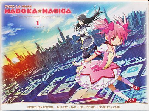PUELLA MAGI MADOKA★MAGICA LIMITED FAN EDITION 1 (イタリア盤) 【ブルーレイ】