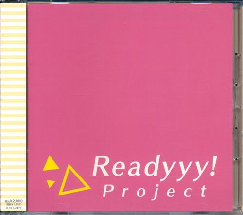 Readyyy! Project Vol.2