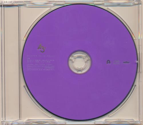 A3! ボイスドラマCD 「ルーキーズカレー」 【きゃにめ CD全巻購入特典】