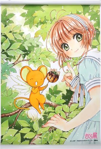 カードキャプターさくら A2タペストリー ケロちゃん(ケルべロス)&木之本桜