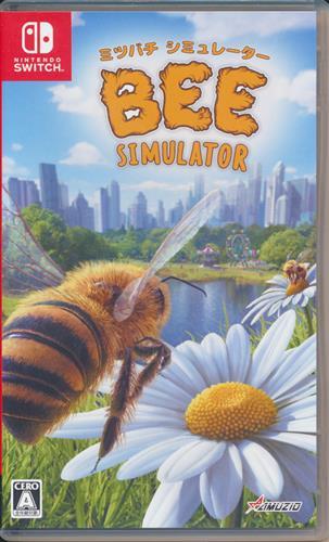 ミツバチ シミュレーター (Nintendo Switch版)