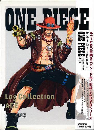 """ONE PIECE Log Collection """"""""ACE"""""""" 初回生産版"""