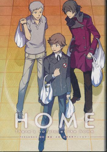 HOME 【蔵出品】