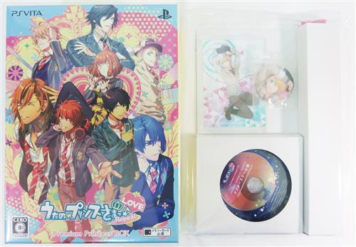 うたの☆プリンスさまっ♪Repeat LOVE Premium Princess BOX アニメイト限定セット 【PS VITA】