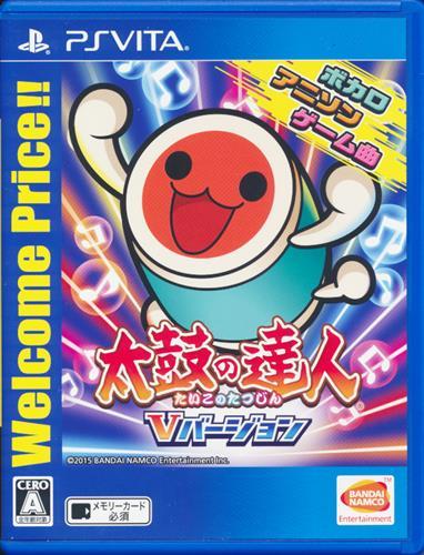 太鼓の達人 Vバージョン Welcome Price!! (PSVita版) 【PS VITA】