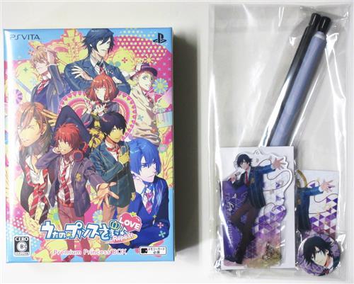 うたの☆プリンスさまっ♪Repeat LOVE Premium Princess BOX ブロッコリーオフィシャルストア限定セット 【PS VITA】