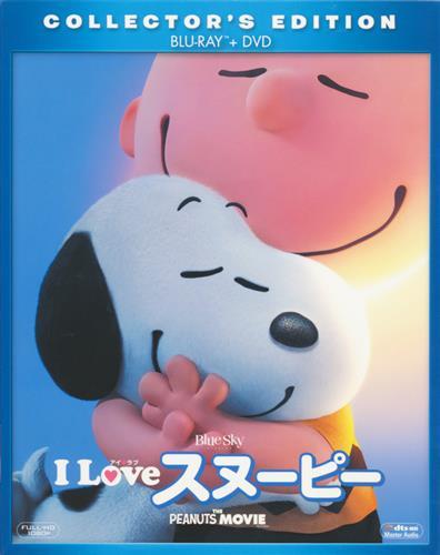 I LOVE スヌーピー THE PEANUTS MOVIE 2枚組ブルーレイ&DVD (初回生産限定)
