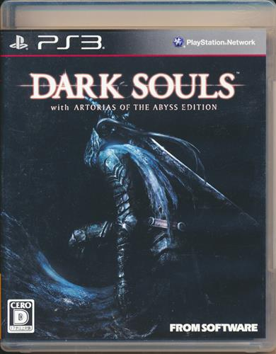 DARK SOULS witH ARTORIAS OF THE ABYSS EDITION (通常版) 【PS3】