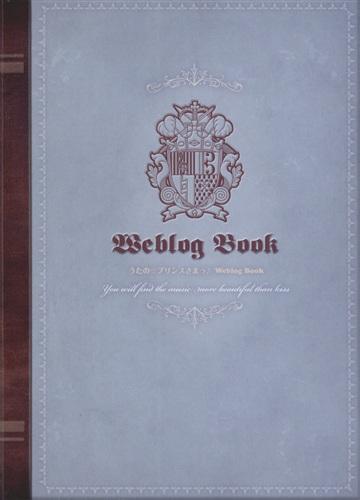 うたの☆プリンスさまっ♪Weblog Book コレクションBOX
