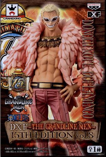 ONE PIECE DXF ~THE GRANDLINE MEN~ 15TH EDITION vol.8 ドンキホーテ・ドフラミンゴ