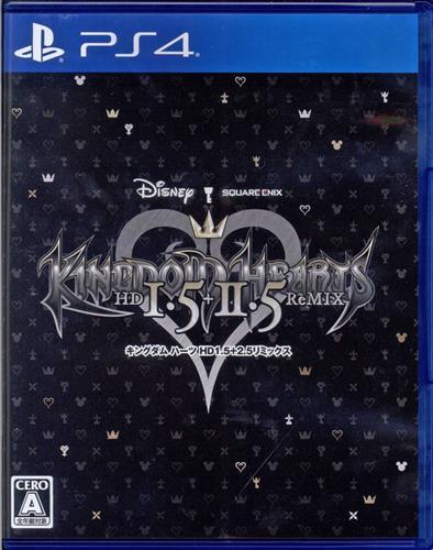 キングダムハーツ -HD 1.5+2.5 リミックス-
