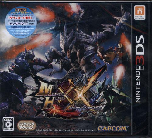モンスターハンター ダブルクロス 【3DS】