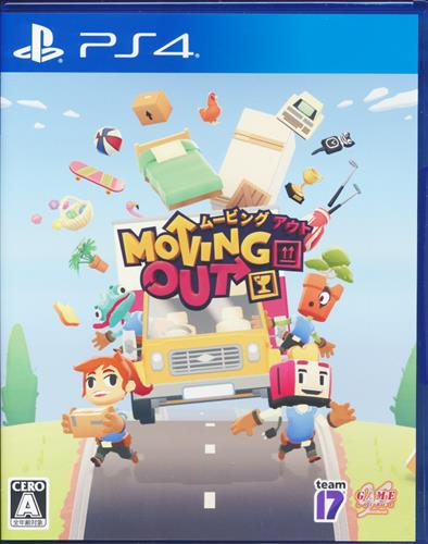 Moving Out (PS4版)