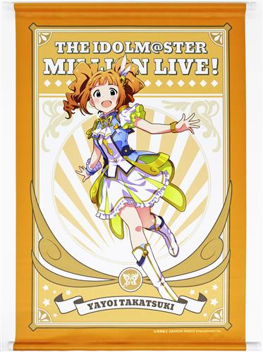 THE IDOLM@STER MILLION LIVE! B2タペストリー ルミエール・パピヨン ver. 高槻やよい