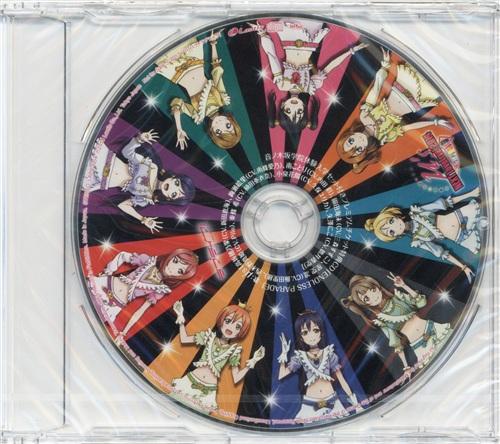 ラブライブ! μ's NEXT LoveLive! 2014 ~ENDLESS PARADE~ 音ノ木坂学院体験入学セット付きプレミアムチケット特典CD