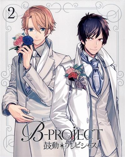 B-PROJECT 鼓動*アンビシャス 2 完全生産限定版 【ブルーレイ】