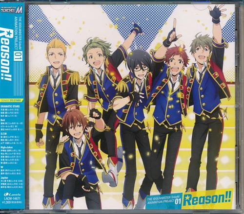"""THE IDOLM@STER SideM ANIMATION PROJECT 01 """"Reason!!"""" (通常盤) (OP/ED)"""