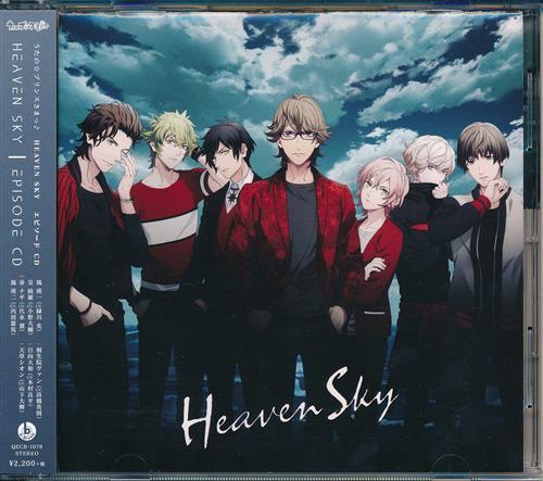 うたの☆プリンスさまっ♪ HEAVEN SKY エピソードCD