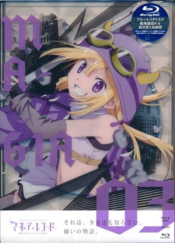 マギアレコード 魔法少女まどか☆マギカ外伝 3 完全生産限定版 【ブルーレイ】