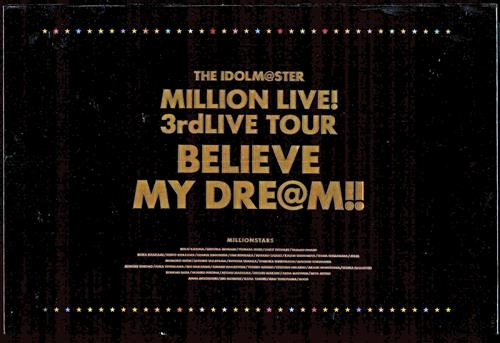 THE IDOLM@STER MILLION LIVE! 3rdLIVE TOUR BELIEVE MY DRE@M!! 公式コンサートライト 37色セット (3rdLIVE Ver.)