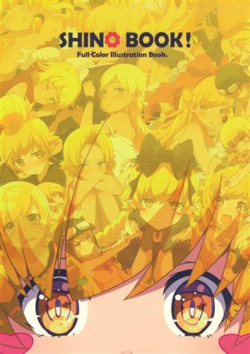 SHINO BOOK!