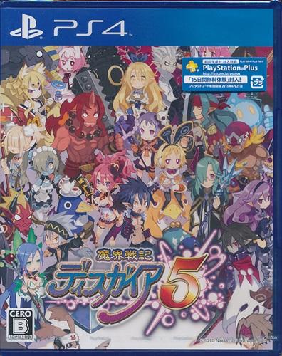 魔界戦記ディスガイア 5 (通常版) 【PS4】