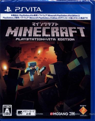 マインクラフト PlayStation Vita Edition