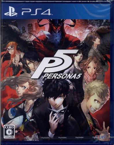 ペルソナ 5 (通常版) (PS4版)